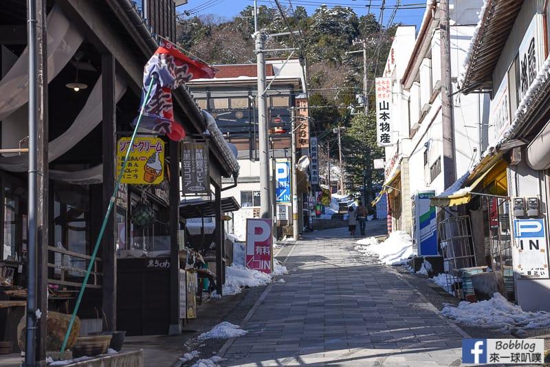 amanohashidate-kasamatsu-park-2