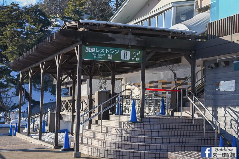amanohashidate-kasamatsu-park-26
