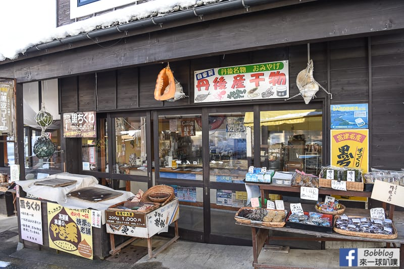 amanohashidate-kasamatsu-park-3
