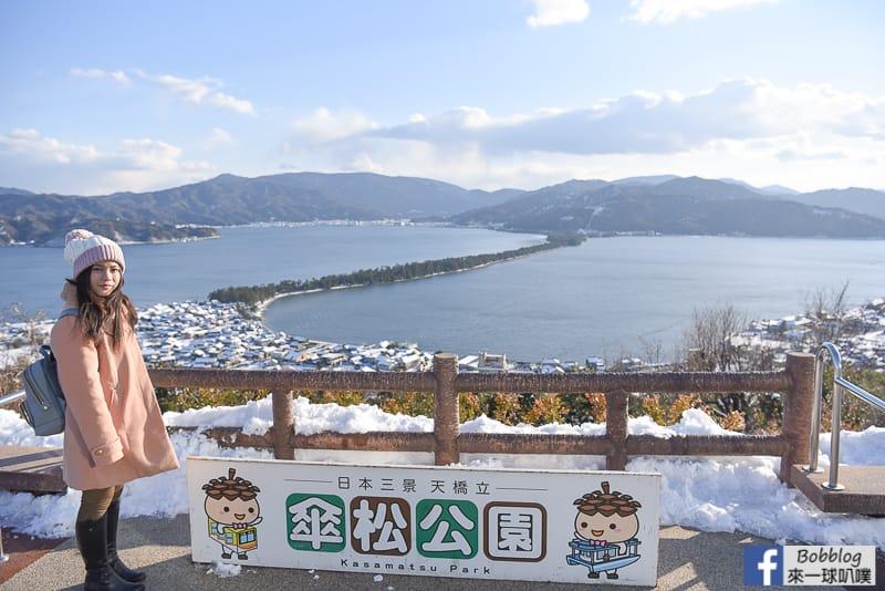 amanohashidate-kasamatsu-park-30