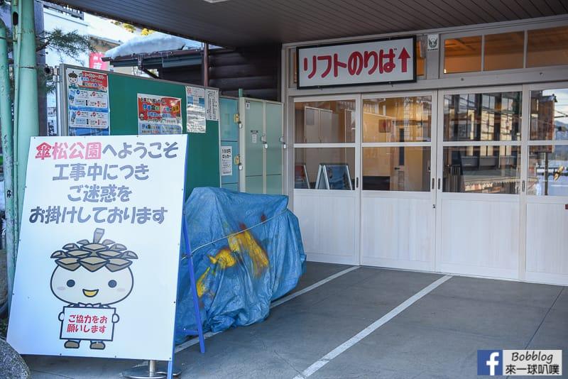 amanohashidate-kasamatsu-park-34