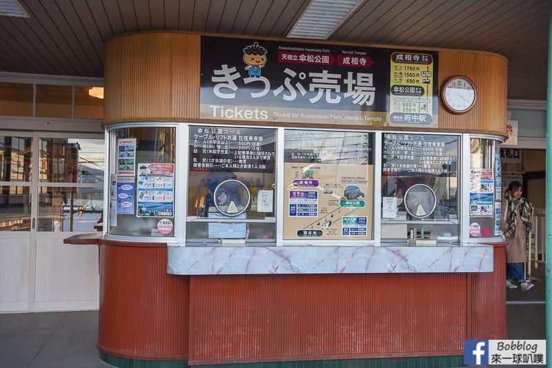 amanohashidate-kasamatsu-park-35