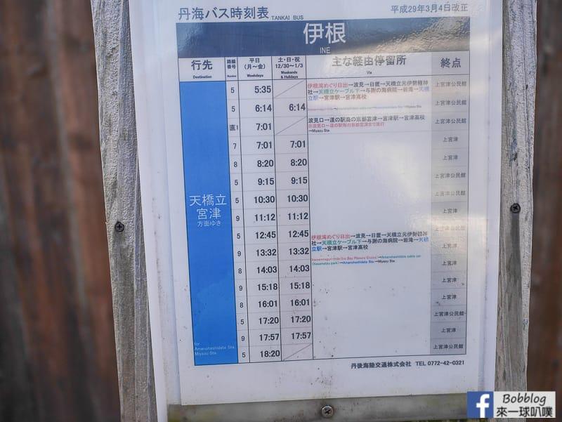 amanohashidate-kasamatsu-park-40