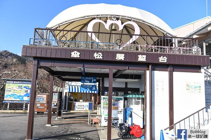 amanohashidate-kasamatsu-park-9