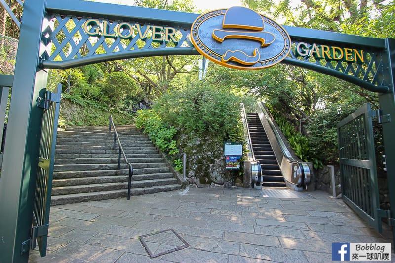 nagasaki-Glover-Garden