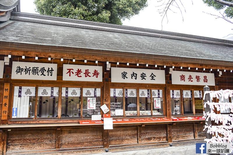 Kushida-Shrine-15