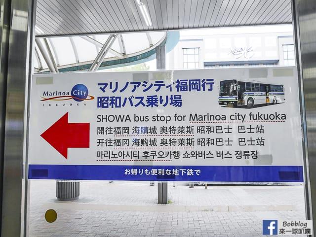 Marinoa-city-fukuoka-75