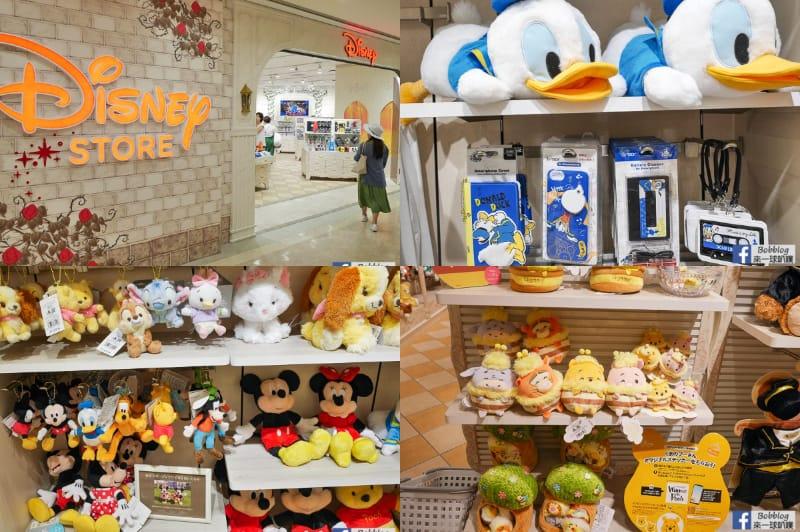 網站近期文章:九州博多車站迪士尼商店(DISNEY STORE) 買瘋了迪士尼商品!
