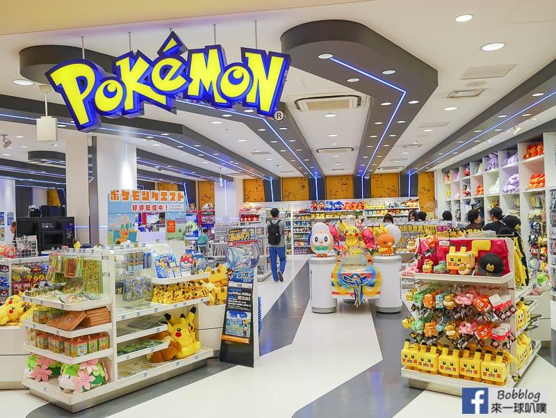 網站近期文章:九州福岡博多寶可夢商店(福岡pokemon store) 可愛寶可夢周邊商品