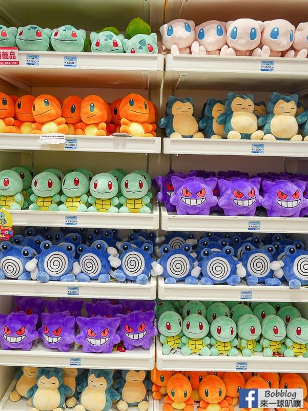 hakata-station-shopping-13
