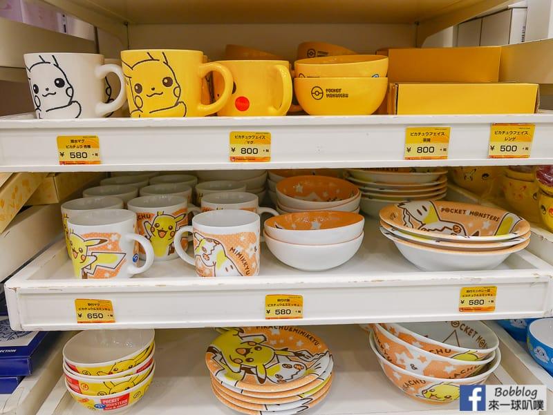 hakata-station-shopping-17