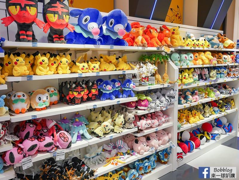 hakata-station-shopping-19