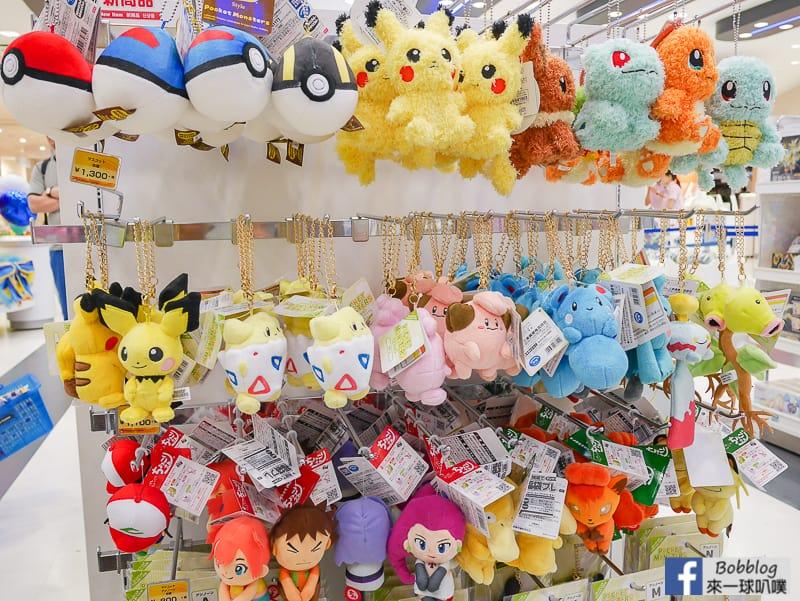 hakata-station-shopping-21