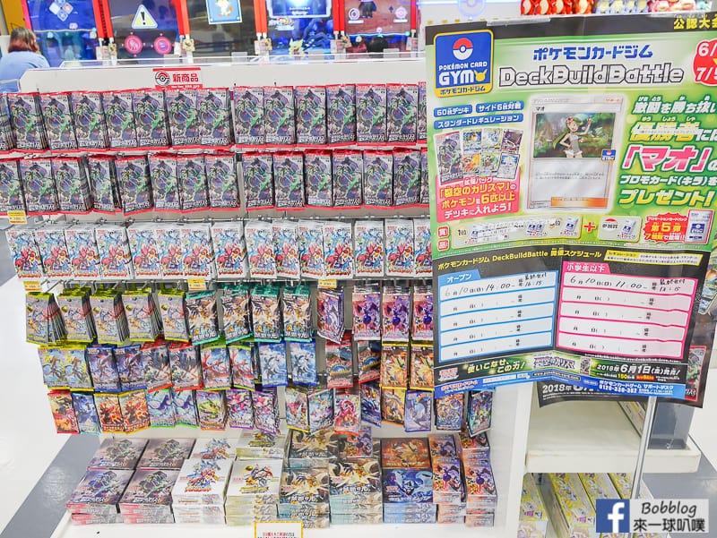 hakata-station-shopping-23