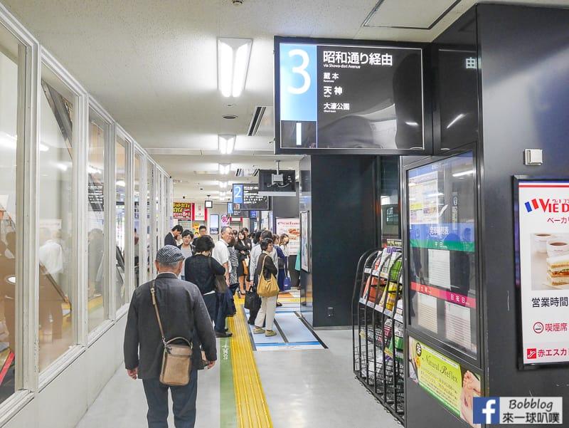 hakata-station-5