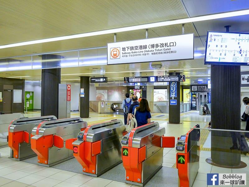 hakata-station-61