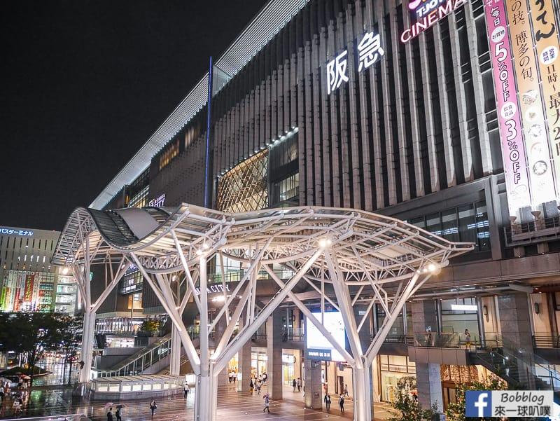 hakata-station-shopping-31