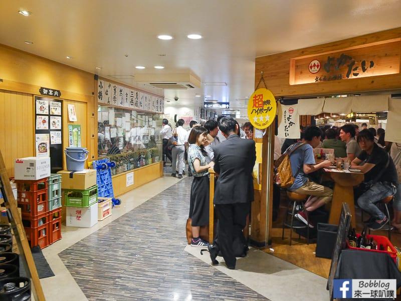 hakata-tokyu-plaza-119