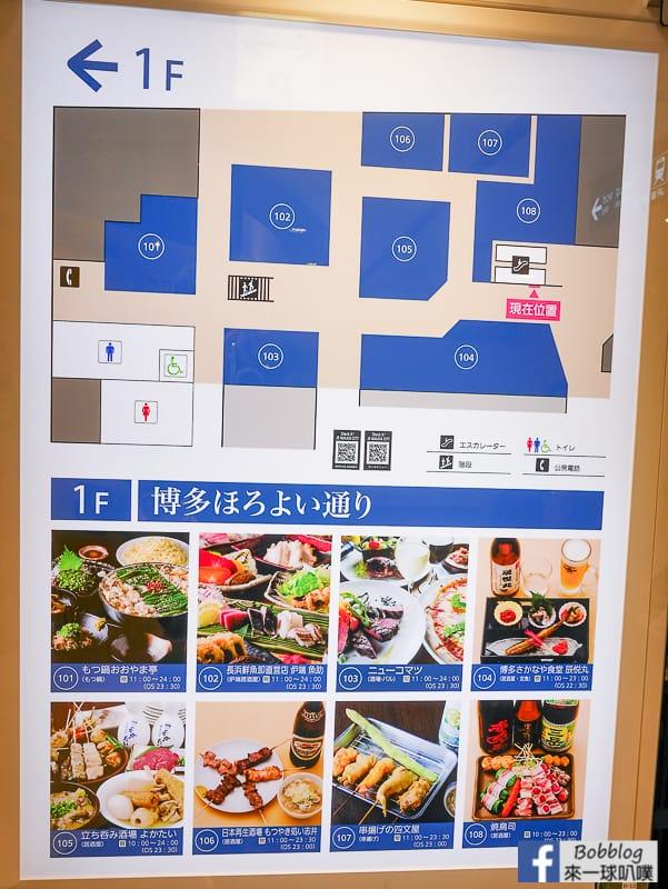 hakata-tokyu-plaza-121