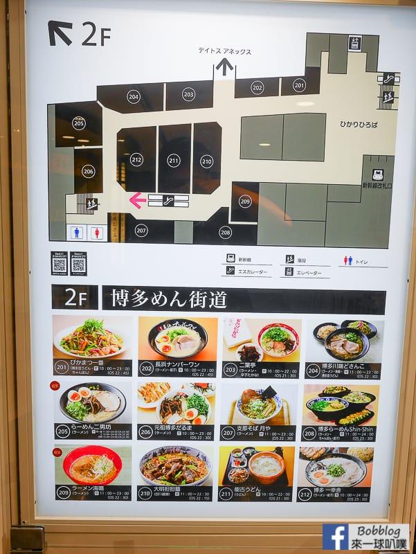 hakata-tokyu-plaza-122