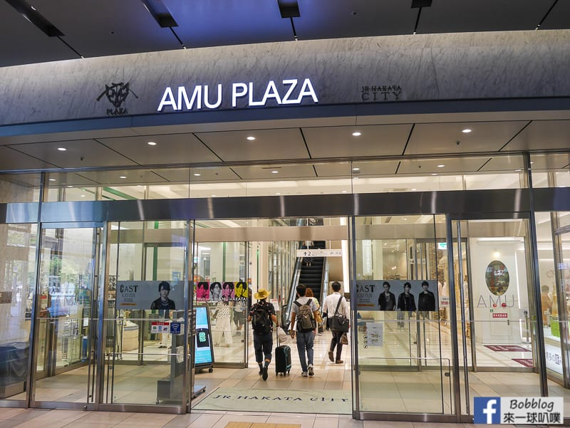 網站近期文章:九州福岡博多車站逛街|AMU PLAZA博多(日式雜貨,卡通商品,美食整理)