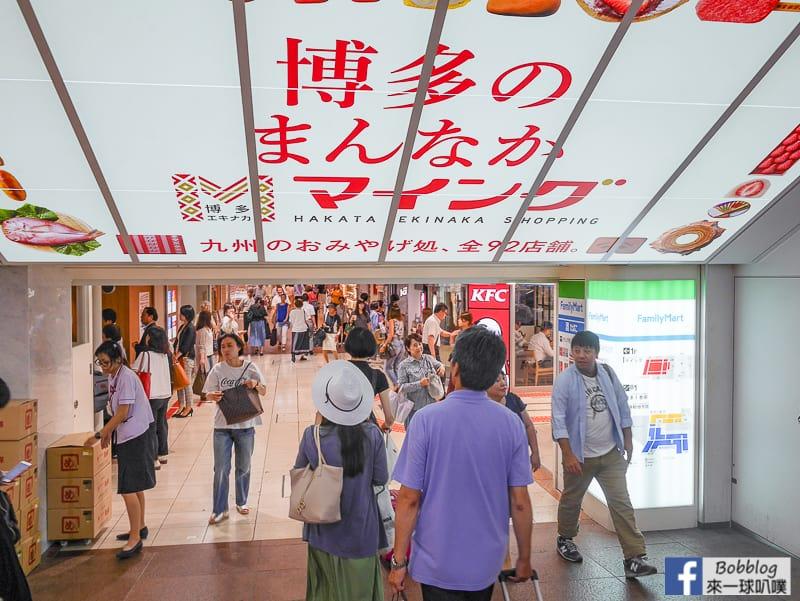 網站近期文章:九州博多車站名產伴手禮|博多MING(92間伴手禮紀念品,日式雜貨)