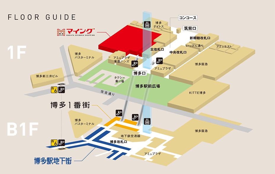 福岡博多車站地下街逛街、博多一番街吃美食