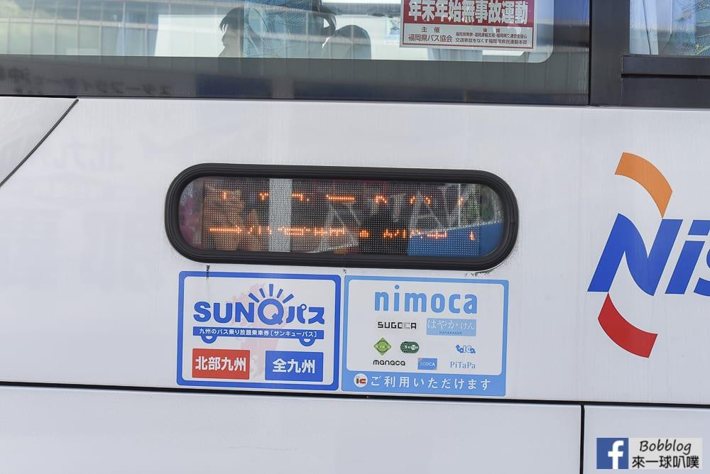 Kitakyushu Airport to Kitakyushu 21