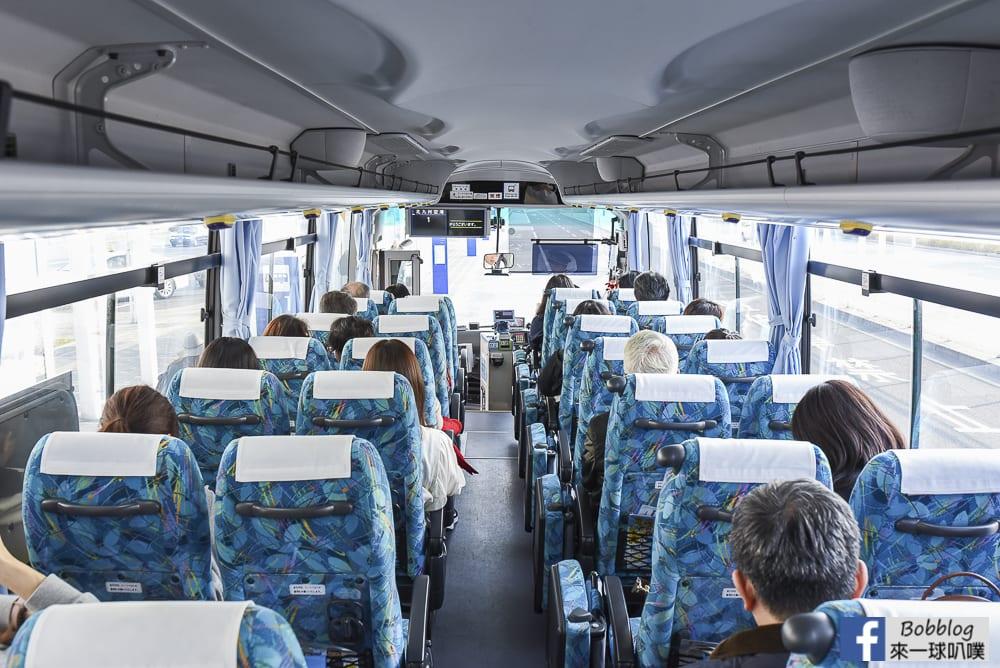 Kitakyushu Airport to Kitakyushu 23