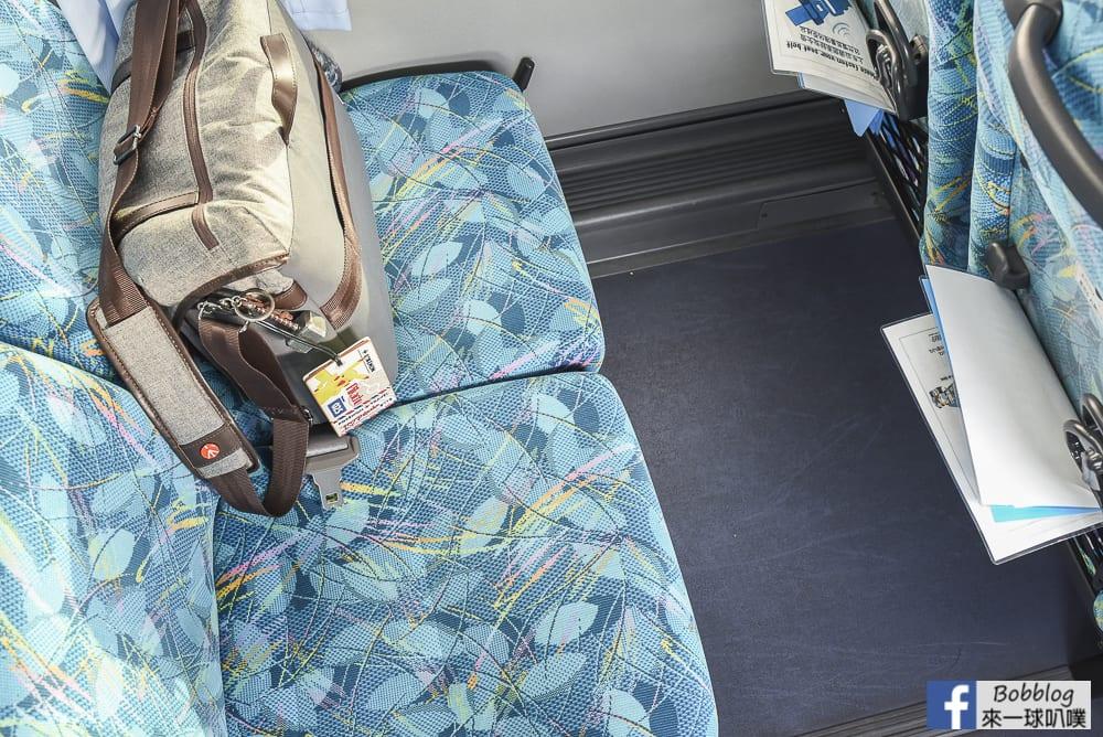 Kitakyushu Airport to Kitakyushu 24