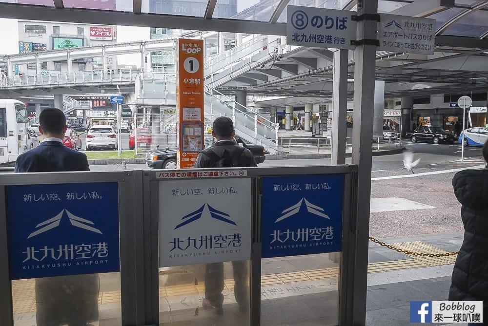 Kitakyushu Airport to Kitakyushu 36