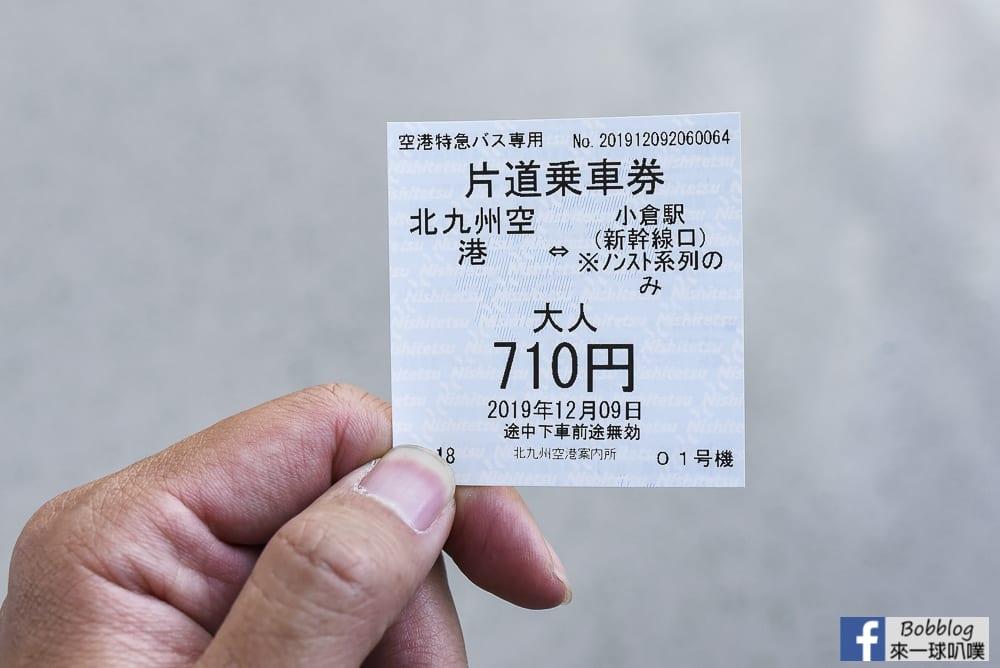 Kitakyushu Airport to Kitakyushu 4