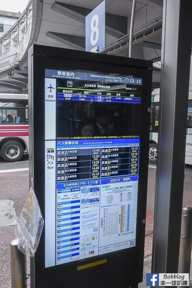 Kitakyushu Airport to Kitakyushu 40