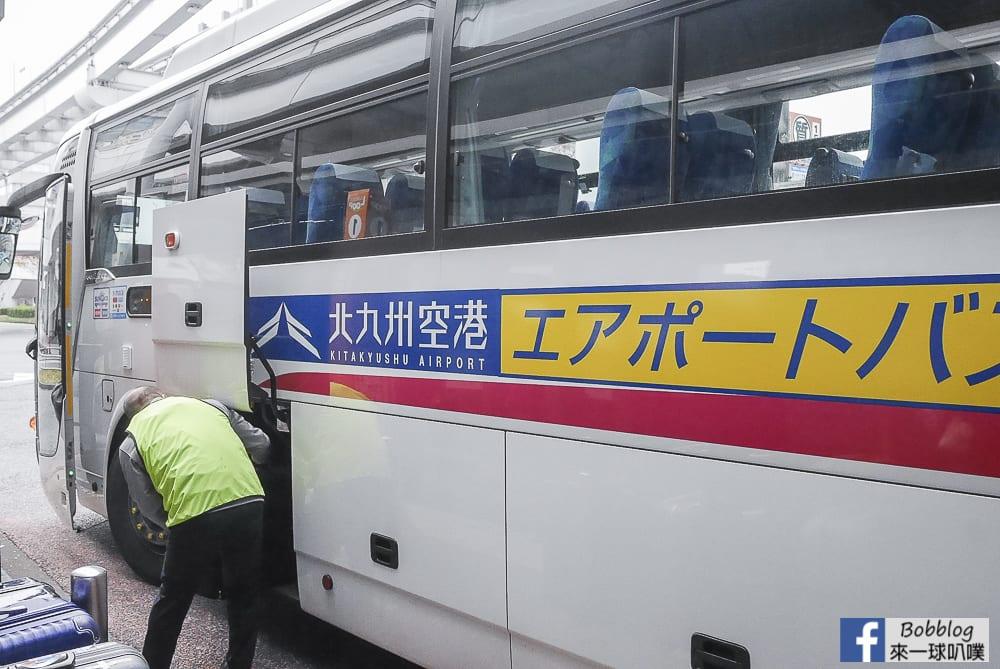 Kitakyushu Airport to Kitakyushu 41