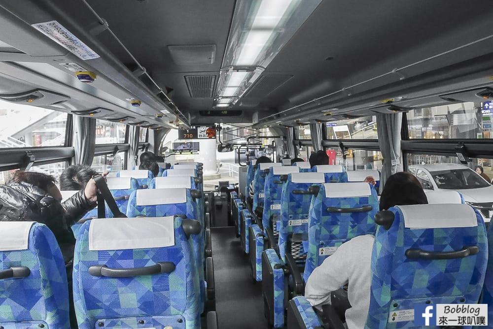 Kitakyushu Airport to Kitakyushu 43