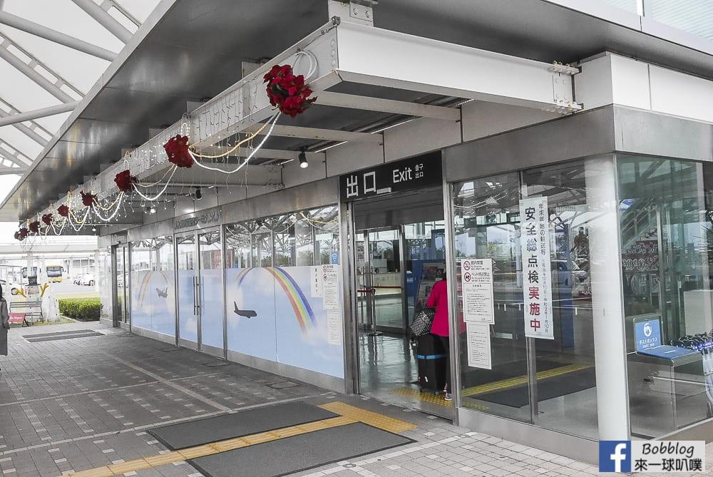 Kitakyushu Airport to Kitakyushu 44