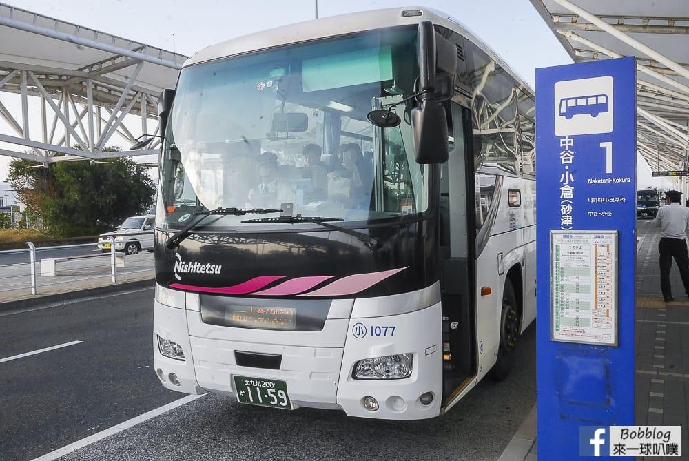 延伸閱讀:北九州機場交通-北九州機場到小倉、博多天神、門司港巴士交通
