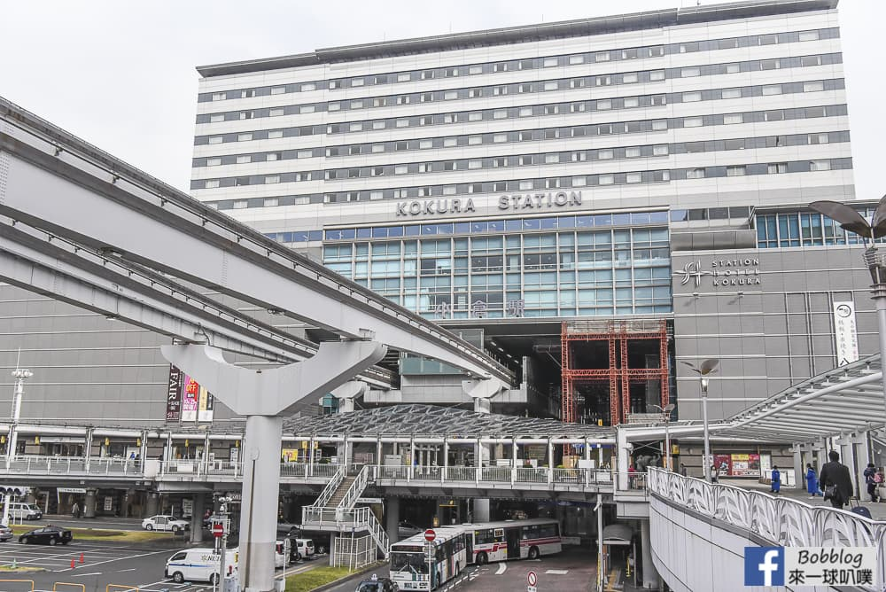 Kokura shopping street 5