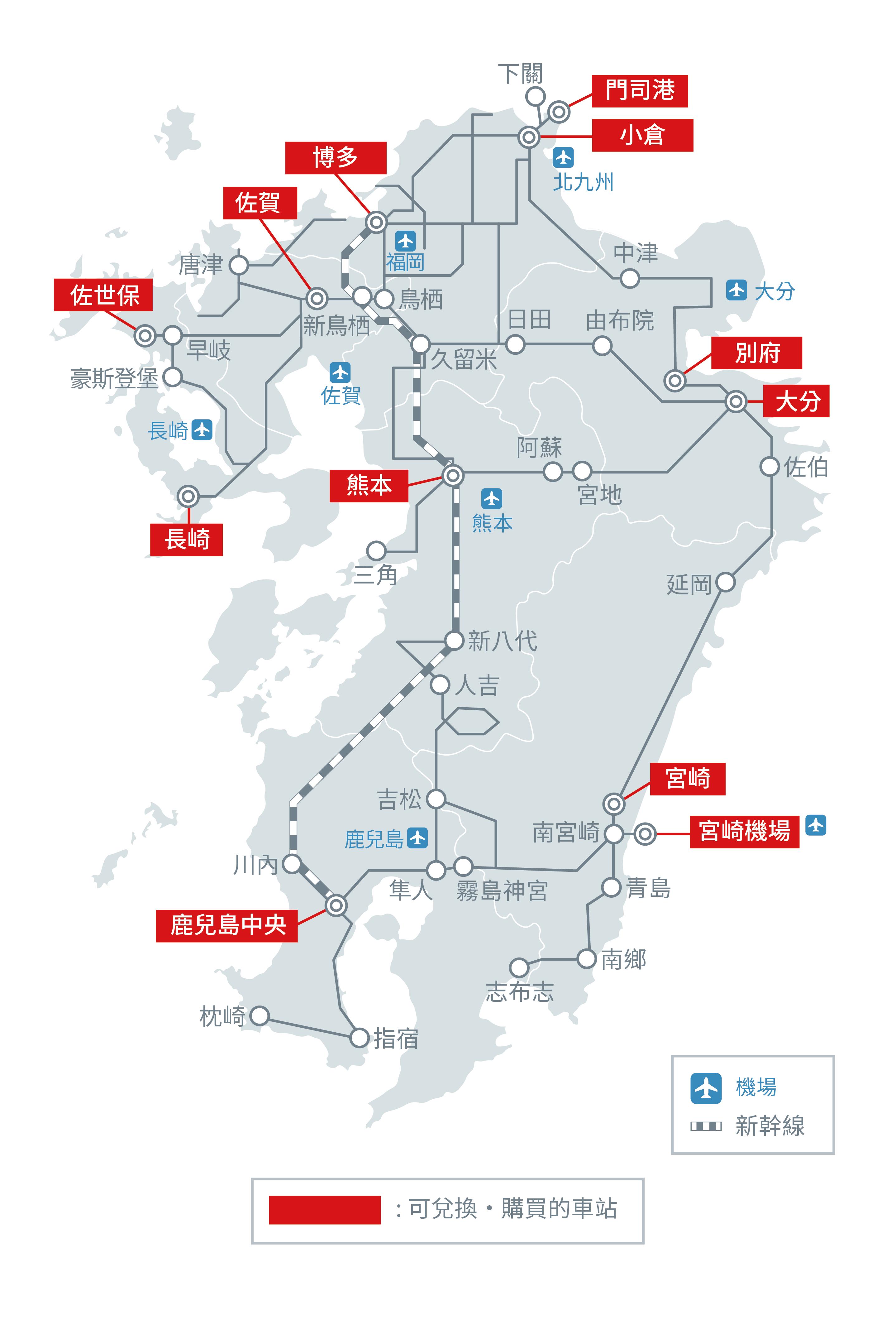 到北九州小倉交通方式整理(東海道山陽新幹線、高速巴士、路線巴士)