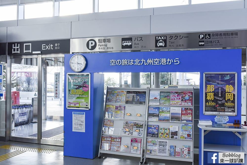 延伸閱讀:北九州機場出入境設施交通,北九州機場免稅店,出境前商店街