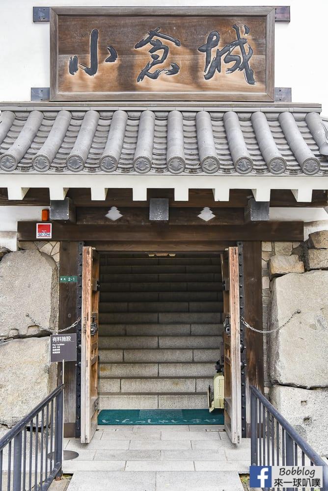 Kokura Castle 18