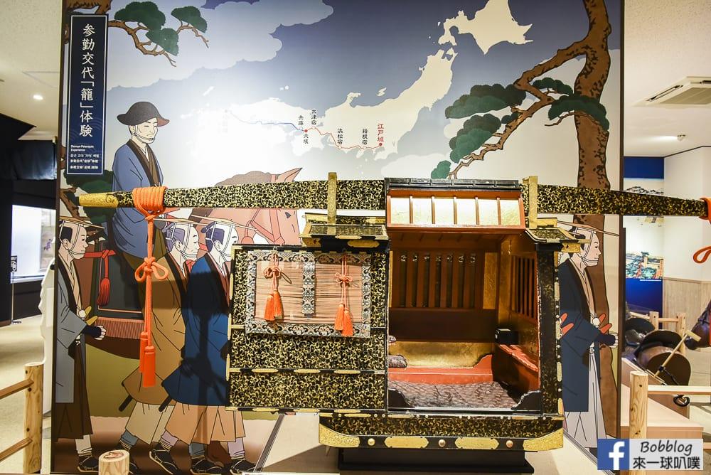 Kokura Castle 29