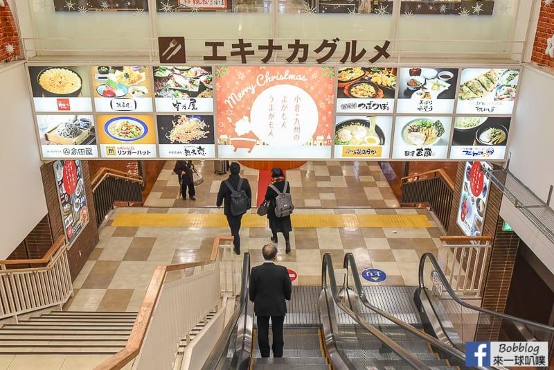Kokura Station 14