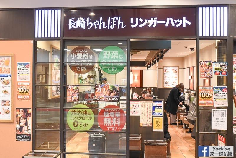 Kokura Station 16