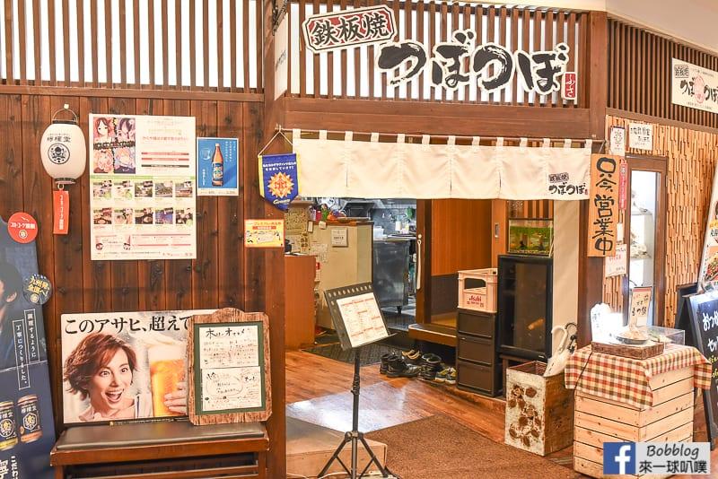 Kokura Station 17