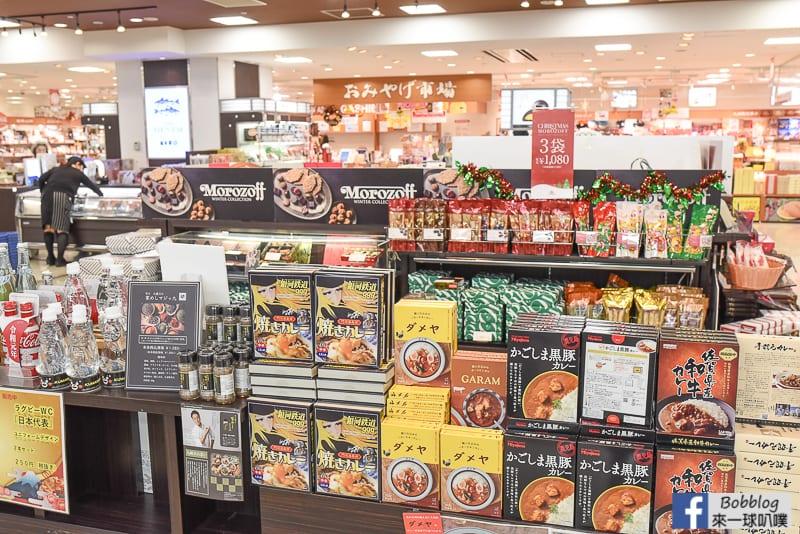 Kokura Station 21