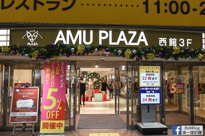 Kokura Station 31