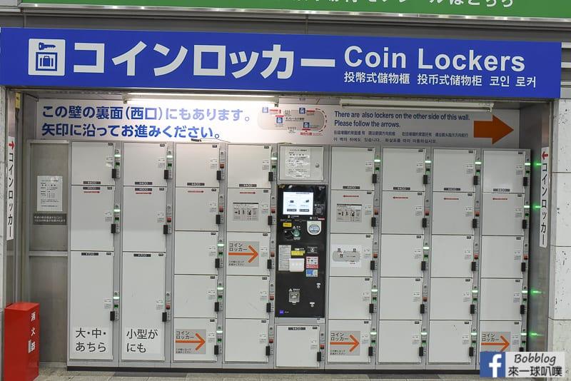 Kokura Station 4