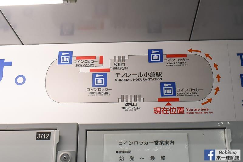 Kokura Station 5