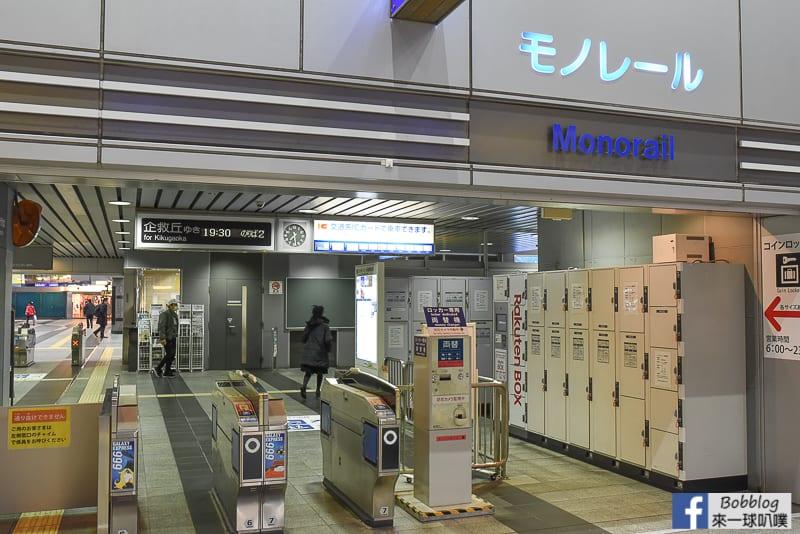 Kokura Station 6